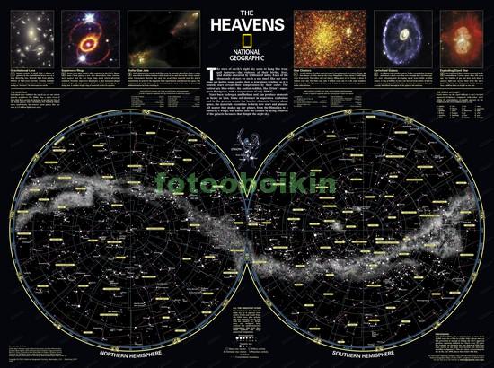Фотообои Звездная карта