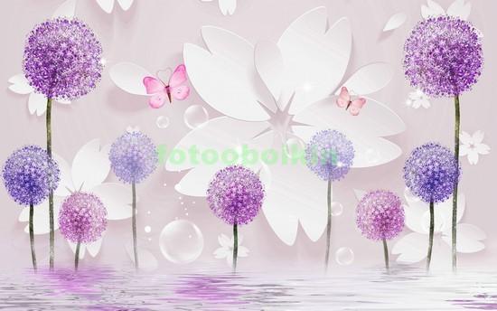 3D сиренивые цветы