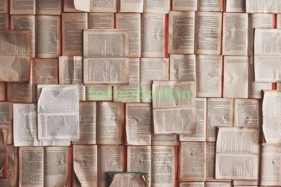 Страницы от книг
