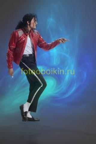 Майкл Джексон  1