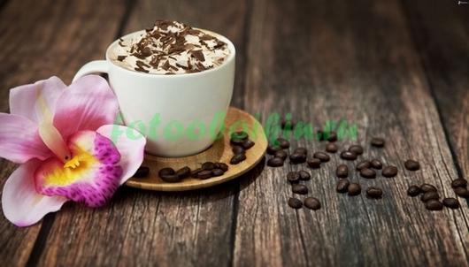 Лилия и кофе