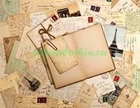 Пачка писемь