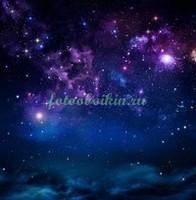 Красивые звезды