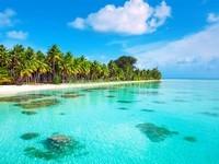 Голубое море