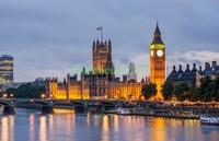 Парламент вечером