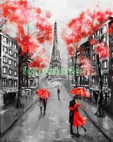 Пасмурный Париж