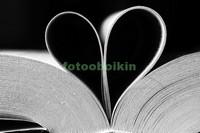 Стриницы в виде сердца