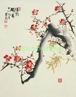 Сакура рисунок