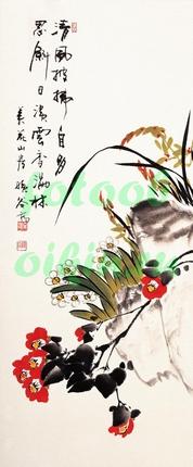 Цветы с иероглифами