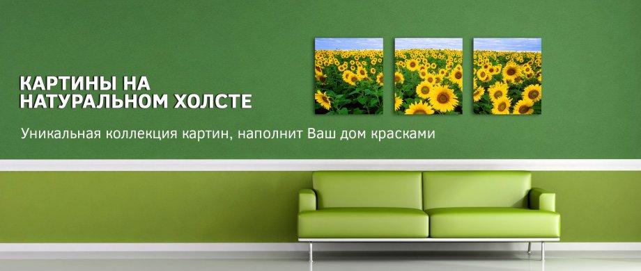 Качество Дивана Санкт-Петербург
