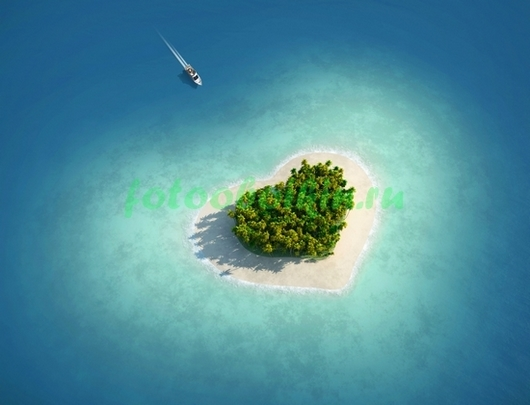 Остров сердце