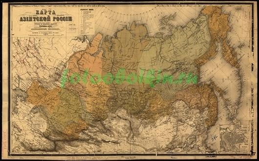 Карта азиатской России