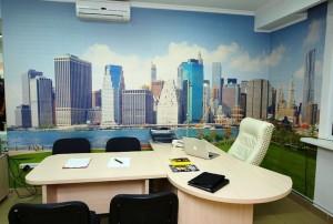 Фотообои для офиса