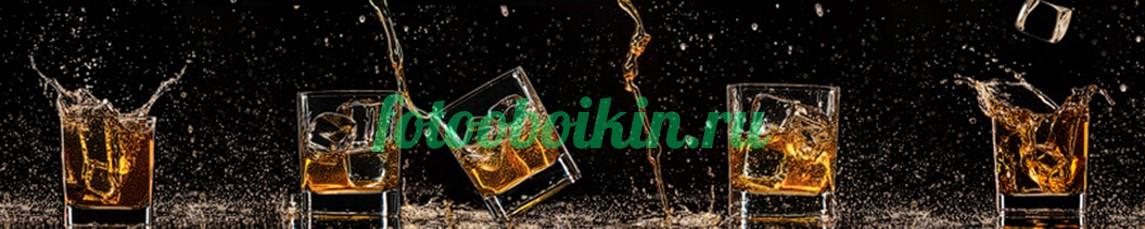 Фотообои Стаканы с виски