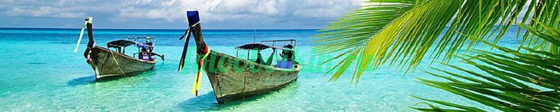 Фотообои Море с лодками