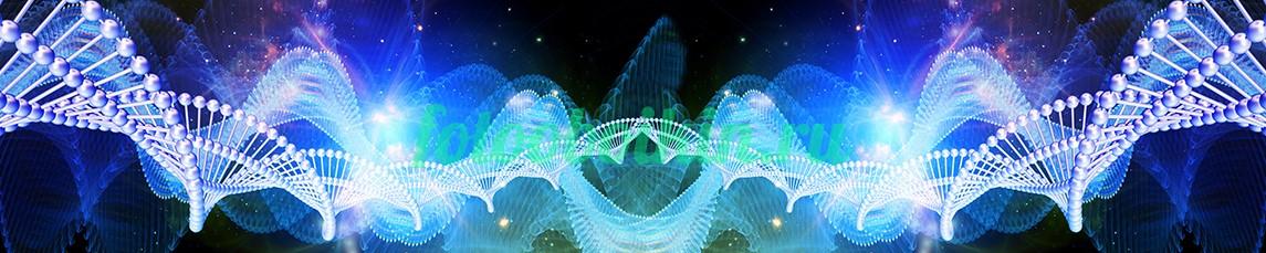 Фотообои Абстракция структура