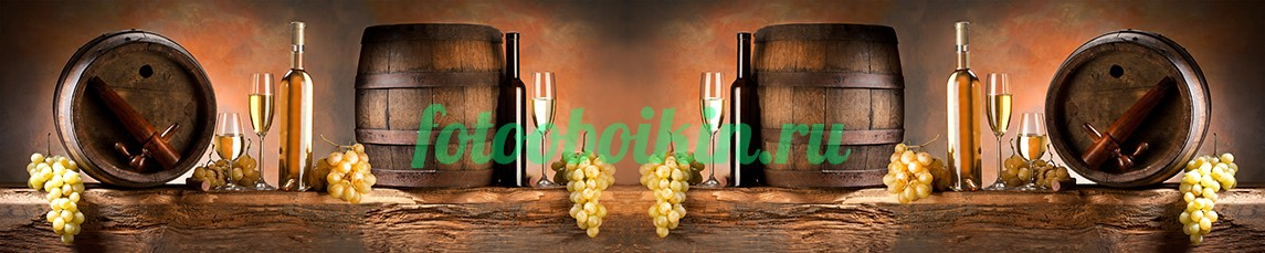 Фотообои Бочонки вина