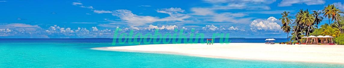 Фотообои Белый песок на пляже