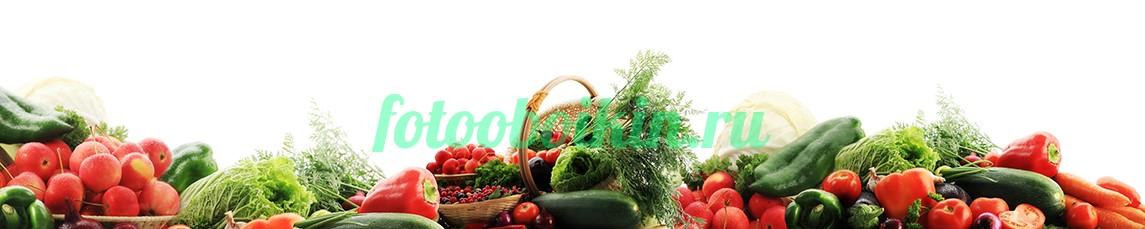 Фотообои Дачные овощи
