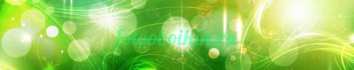 Фотообои Зеленый