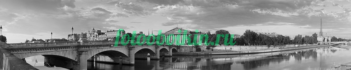 Фотообои Мост в Париже