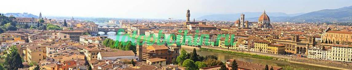 Фотообои Флоренция