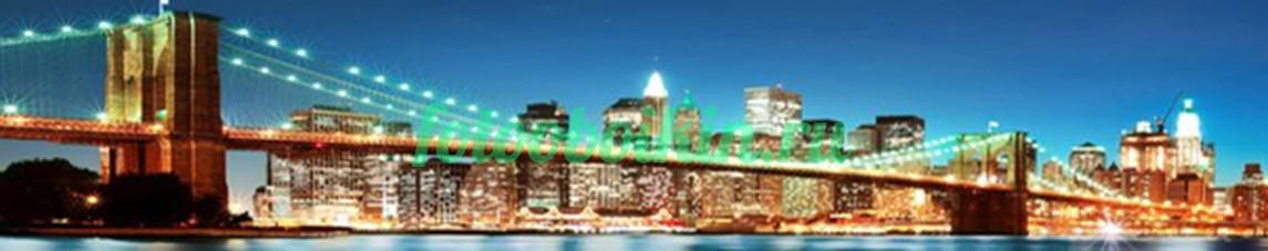 Фотообои Бруклинский мост вечером