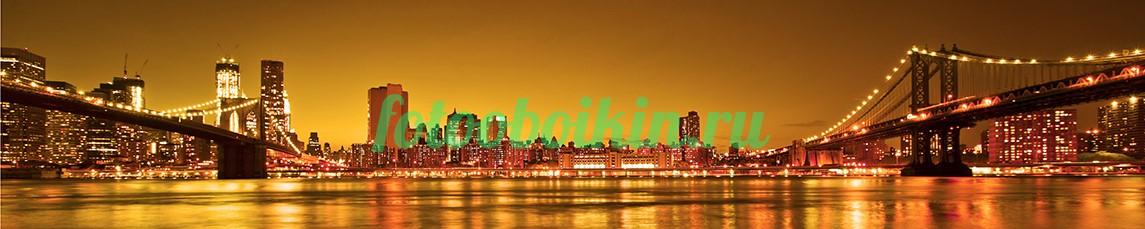 Фотообои Ночь в Нью-Йорке