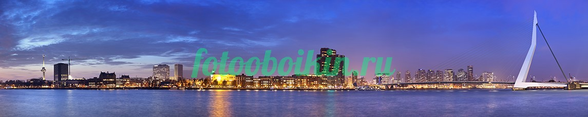 Фотообои Роттердам