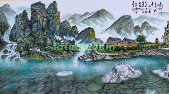 Фотообои Река в горах