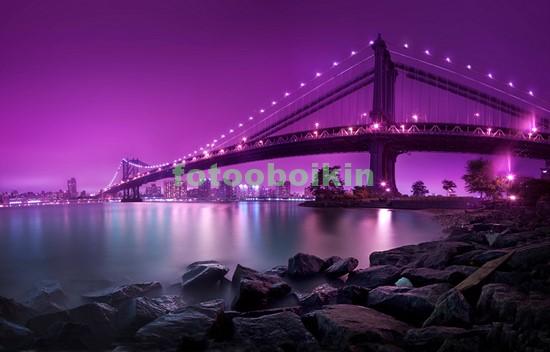 Фотообои Бруклинский мост в сиреневом цвете