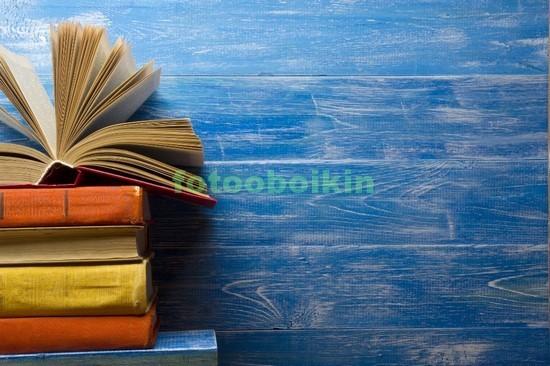 Фотообои Стопка из книг
