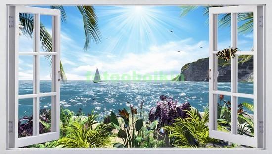Фотообои Окно с видом на море и горы