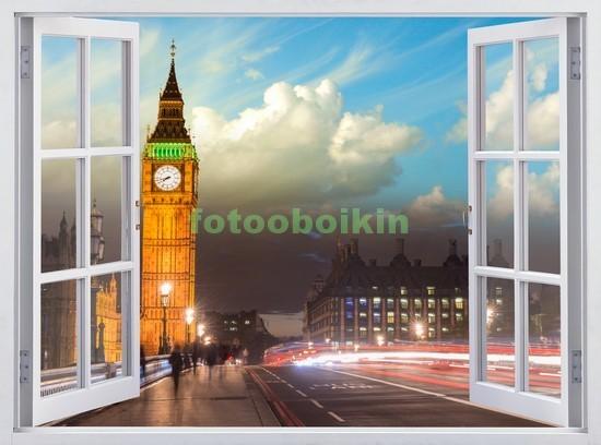 Фотообои Окно с видом на Лондон