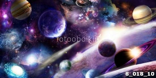 Фотообои Много планет