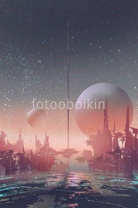 Фотообои Инопланетный город