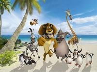 Мадагаскар мультик