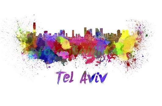 Фотообои Тель-Авив