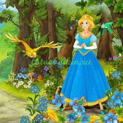 Фотообои Добрая принцесса