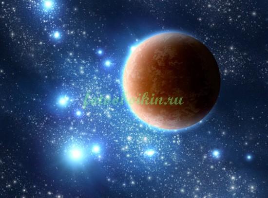 Фотообои Далекая планета