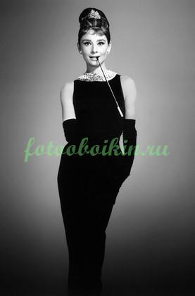 Фотообои Одри Хепберн портрет
