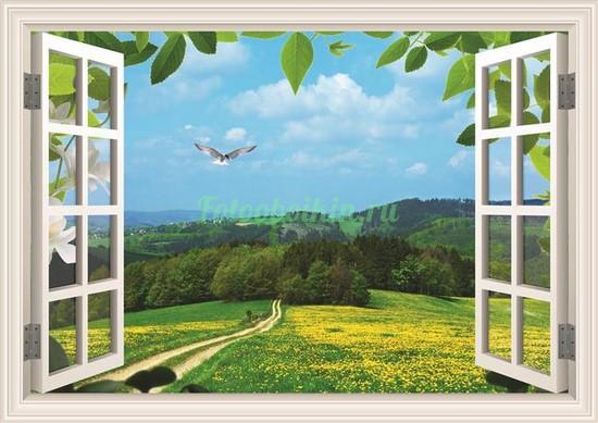 Фотообои Окно с видом на поле и деревья
