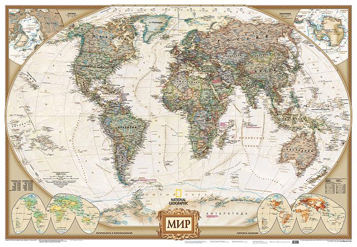 Фотообои Карта мира на русском