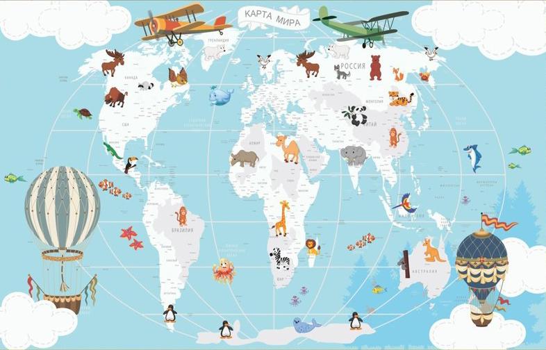 Фотообои Карта животного мира