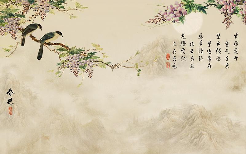 Фотообои Китайский стиль