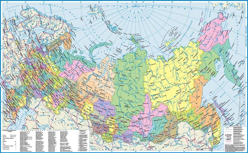 Фотообои Карта России на стену