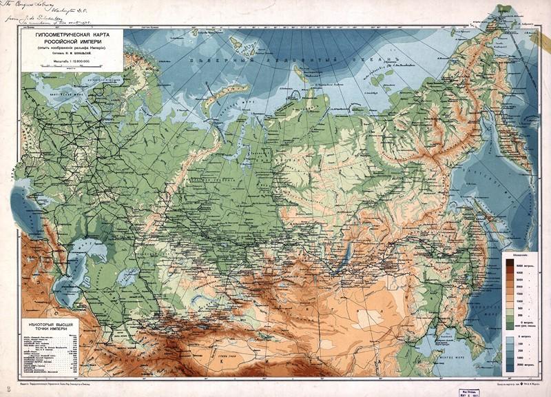 Фотообои Карта России географическая