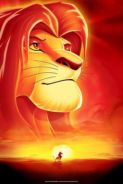 Фотообои Король Симба