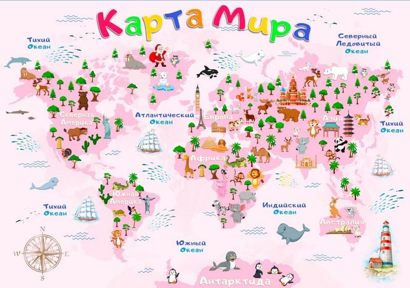 Фотообои Карта мира детская