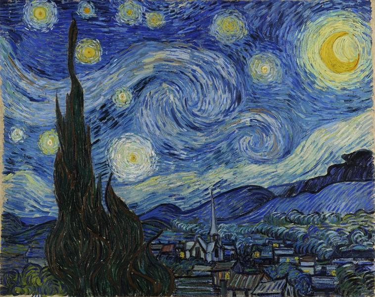 Фотообои Звёздная ночь